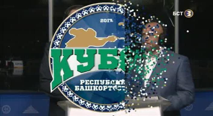 «Кубок Республики Башкортостан по хоккею»: выпуск от 15 августа 2017