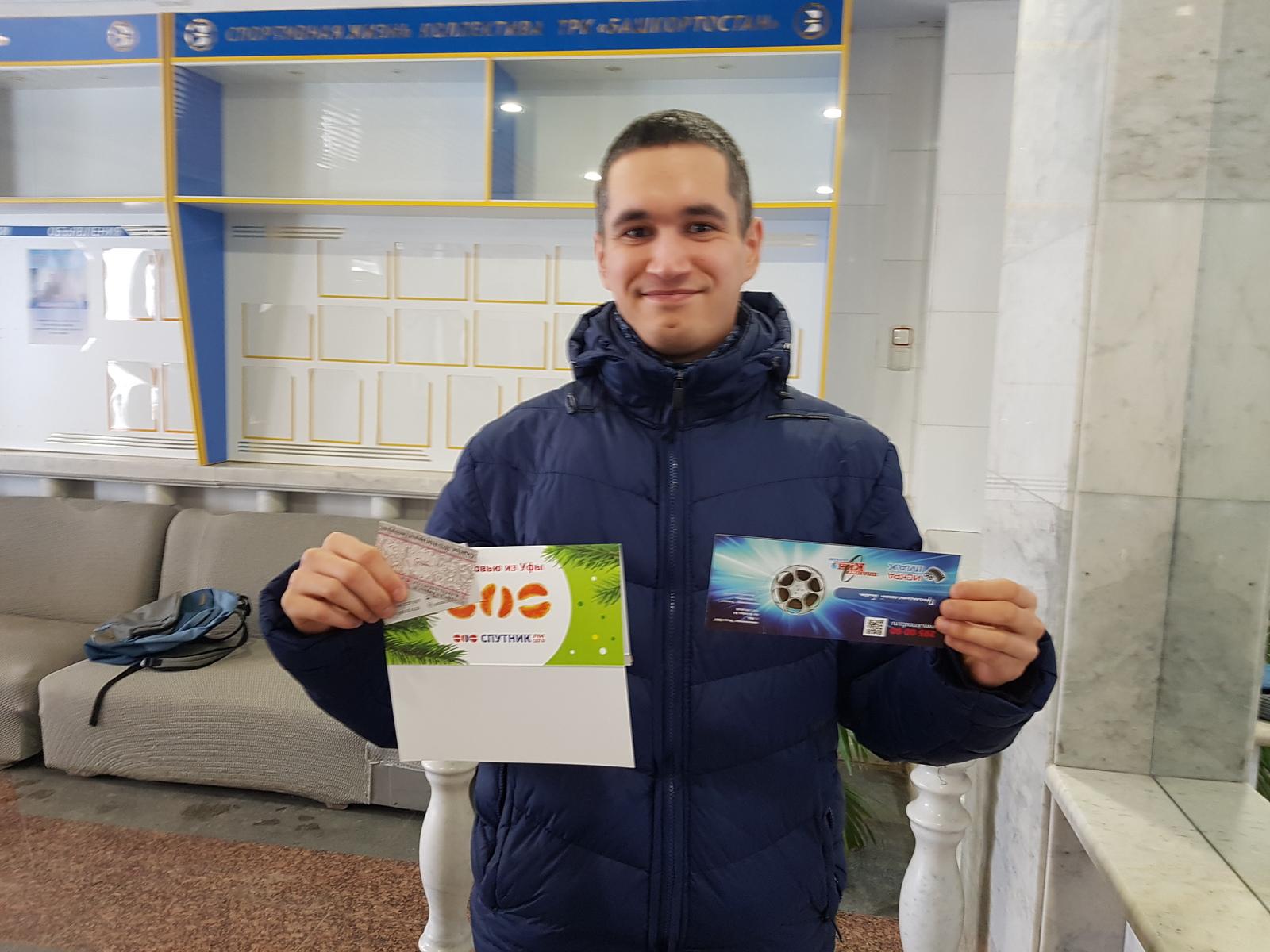 Денис Исламов слушает Спутник ФМ!