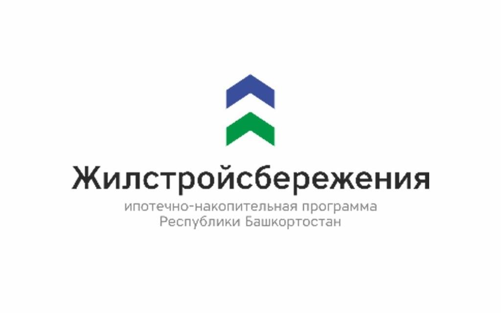 В Башкирии планируют снизить ипотечную ставку для семей с детьми