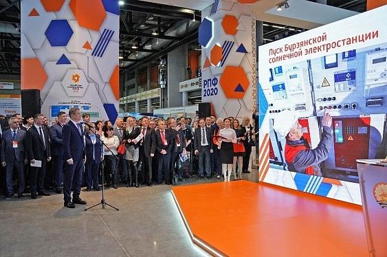 В Бурзянском районе запустили крупнейшую в Европе солнечную электростанцию