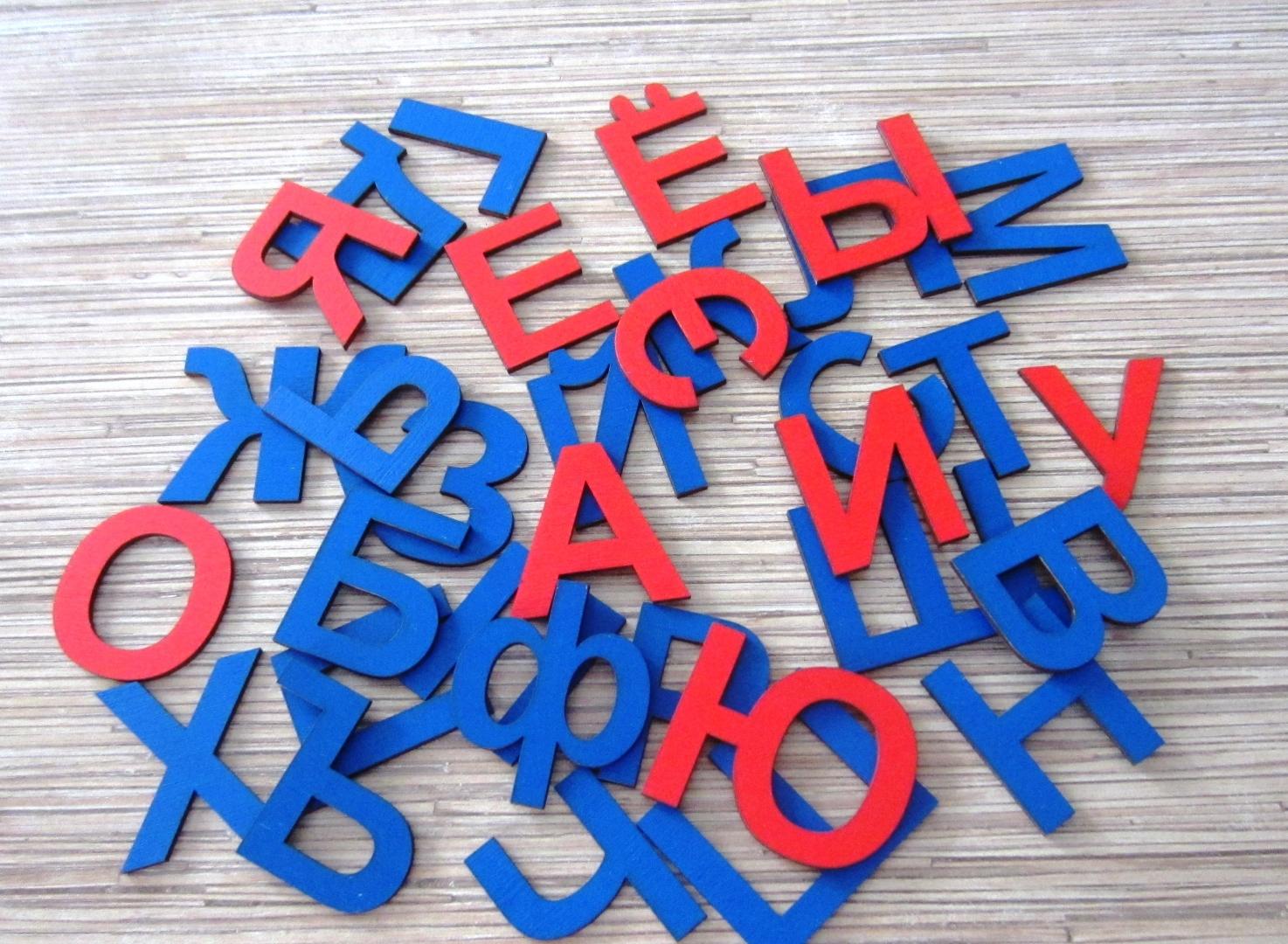 """Что такое """"раскардаш"""", """"баско"""" и """"захребетник""""?"""