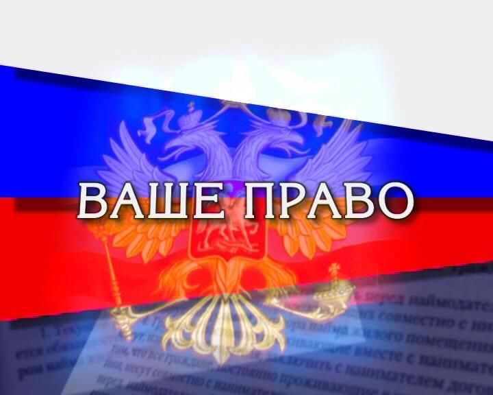 10 главных тезисов Владимира Путина в обращении к нации