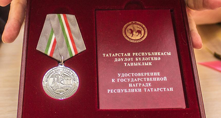 Уфимец награжден медалью «За доблестный труд»