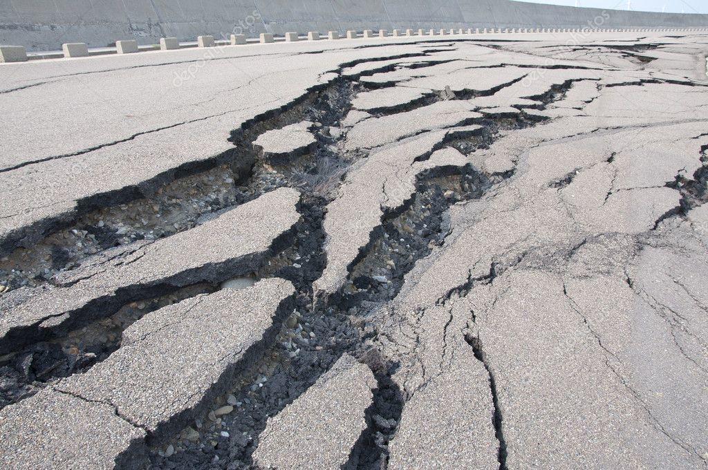 Землетрясение в Уфе!