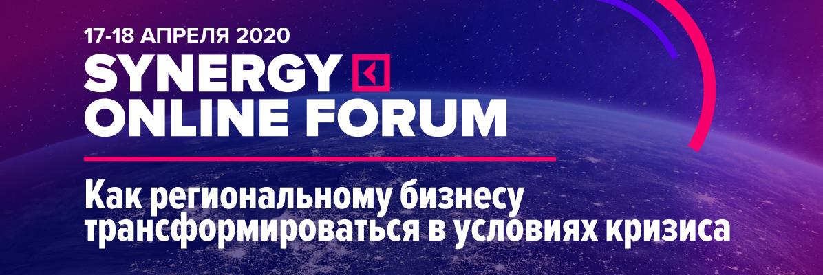 17-18 апреля состоится крупнейший антикризисный форум