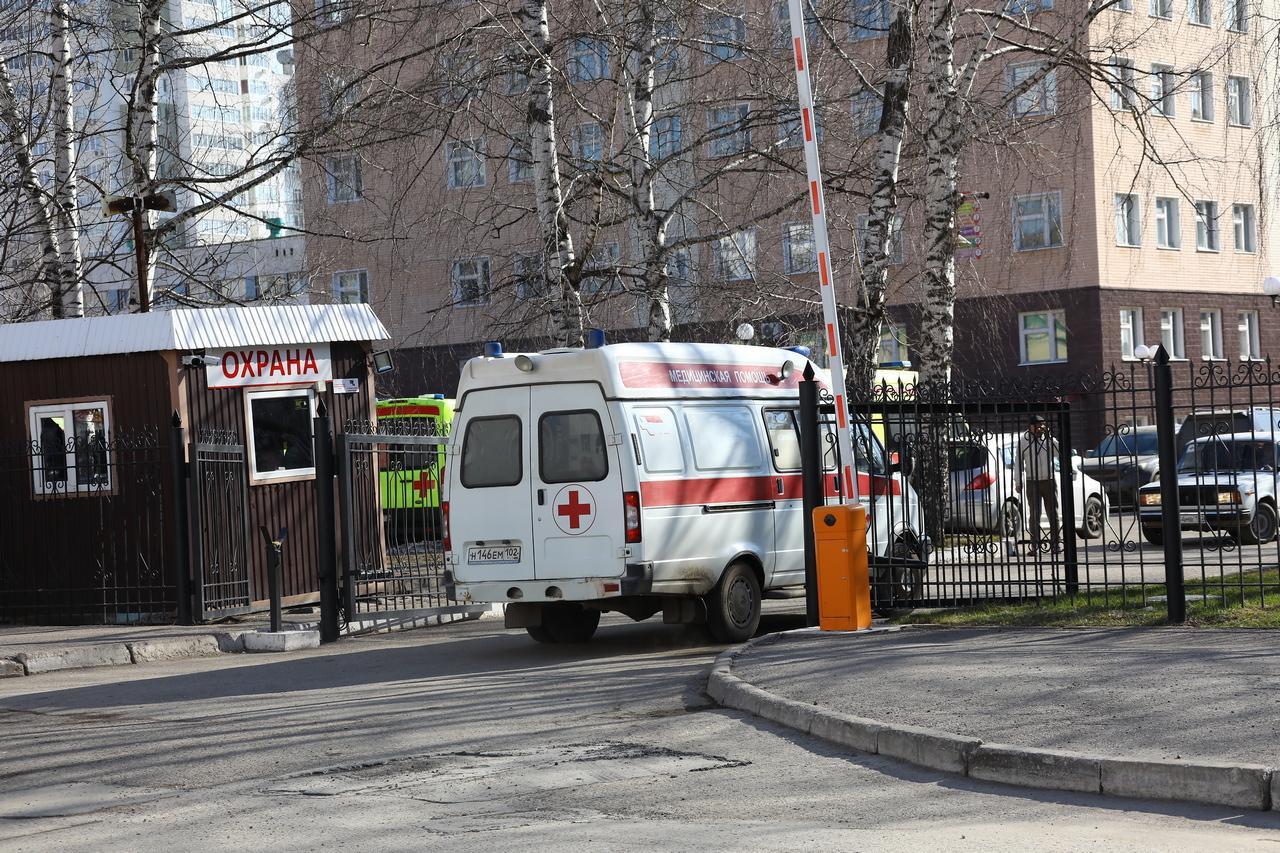 В Башкортостане зафиксировано 16 подтвержденных случаев заражения COVID-19