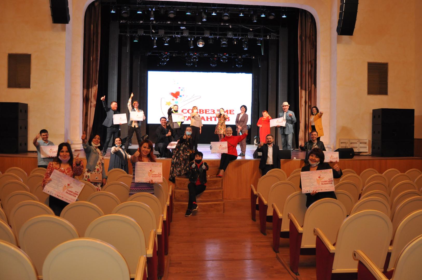 Башгосфилармония  зажигает «Созвездие талантов»