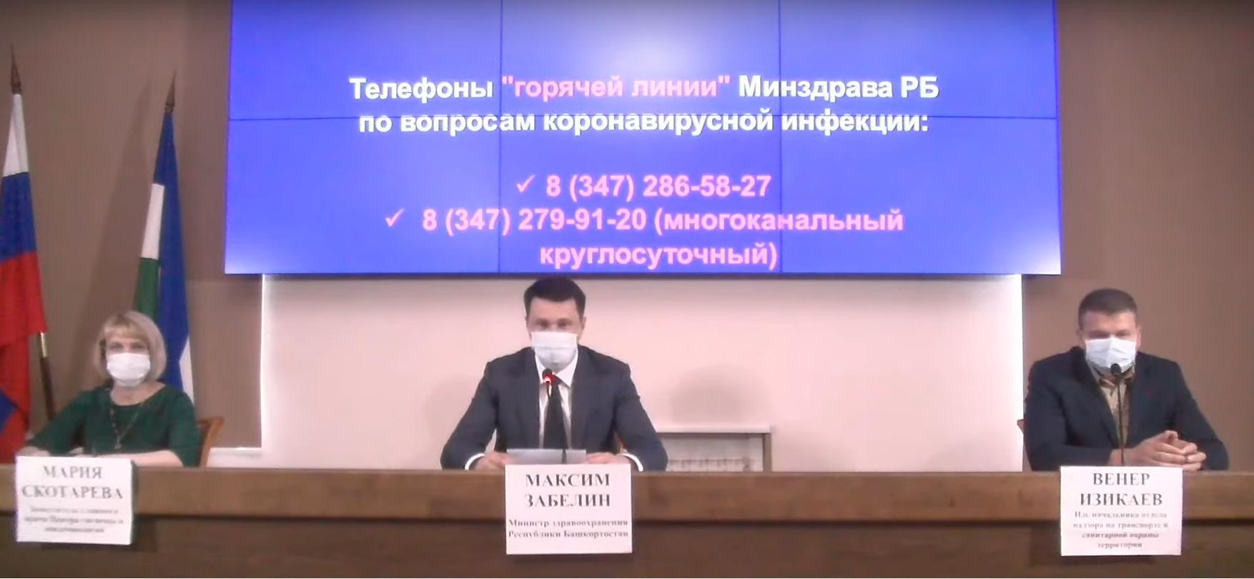 В Башкирии зафиксирован 2851 подтвержденный случай COVID-19
