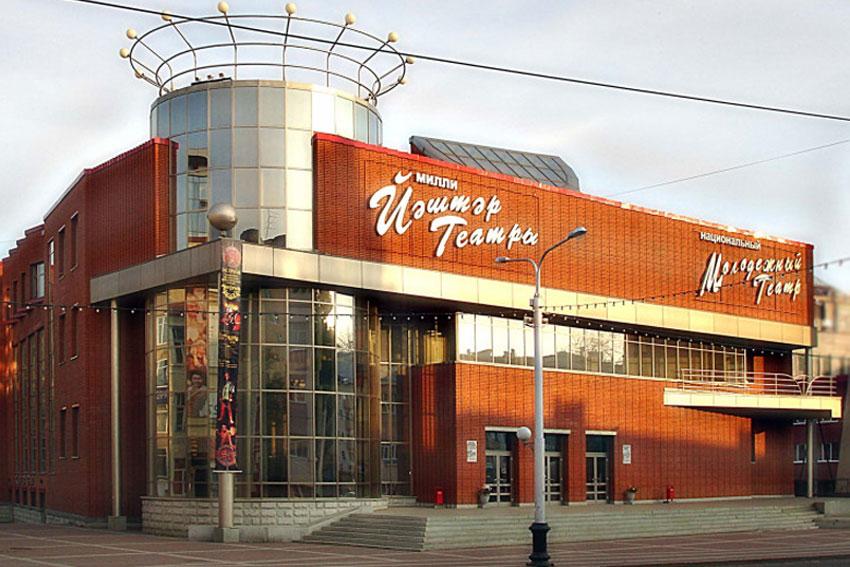 Национальный молодежный театр в июньские выходные