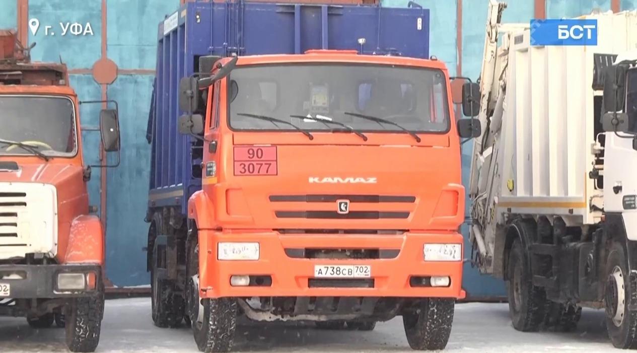Фото №3 - Тарифы на мусор в Башкирии: за что мы платим?