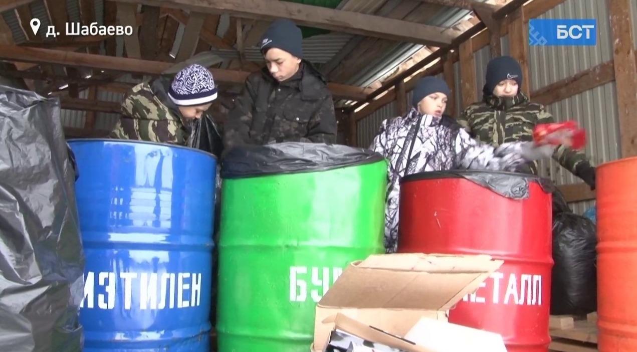 Фото №5 - Тарифы на мусор в Башкирии: за что мы платим?