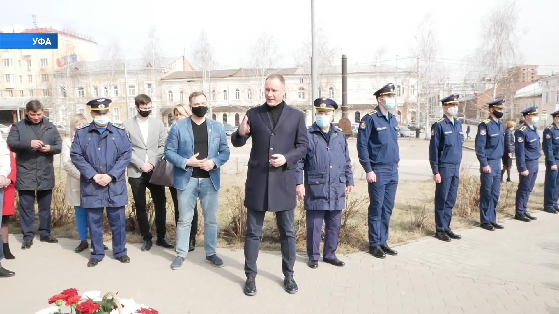 Фото №1 - Новая аллея и праздничный митинг: как в Башкирии отметили День космонавтики