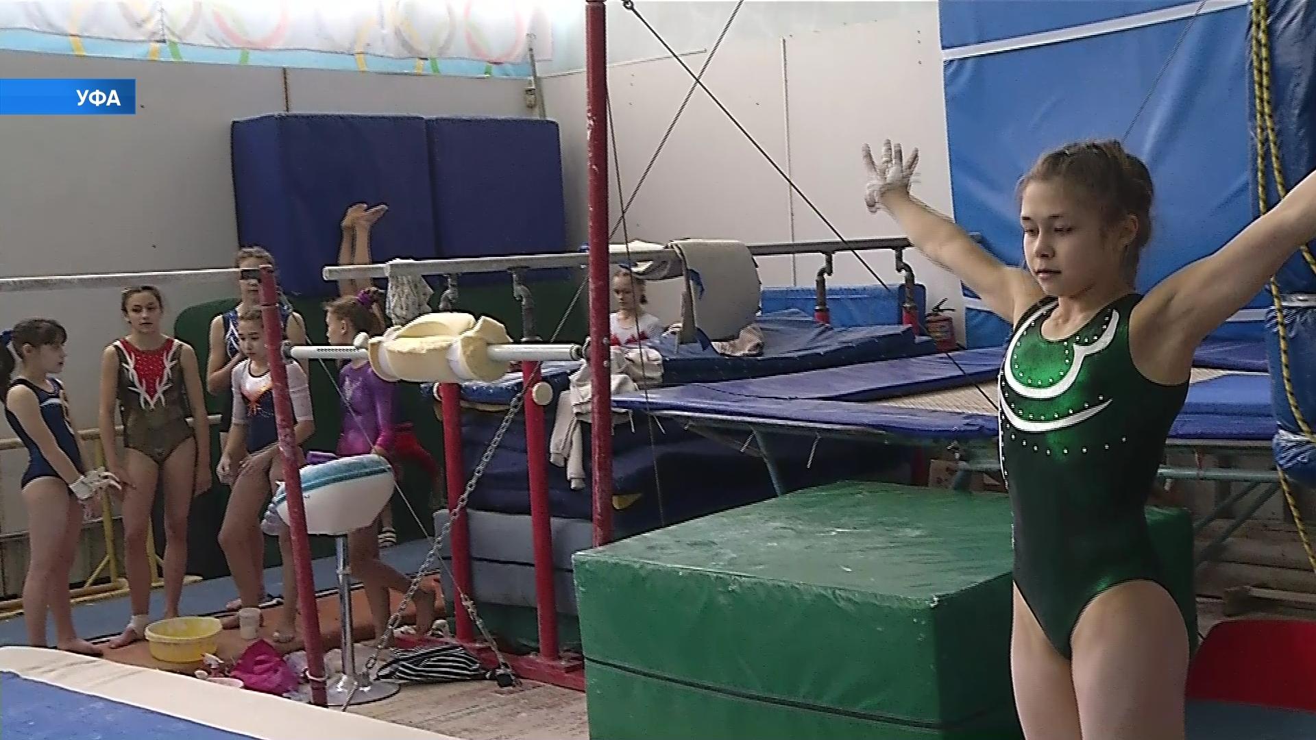 Фото №1 - В Уфе стартовало первенство по спортивной гимнастике
