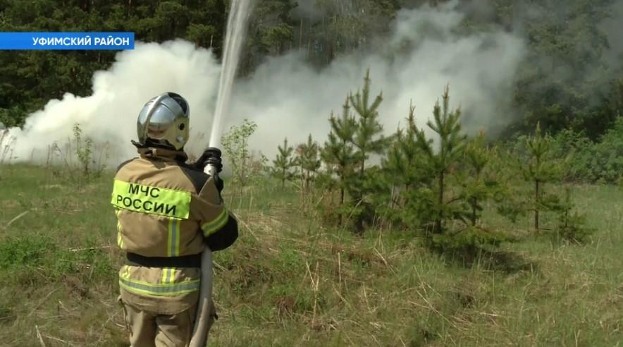 Фото №1 - Под Уфой прошли учения пожарной службы