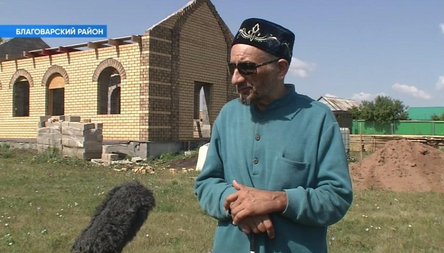 Фото №1 - В Башкирии ослепший из-за молнии имам строит мечеть