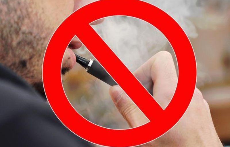 Одноразовые электронные сигареты запретили почему сигареты оптом с акцизом рф и мрц купить