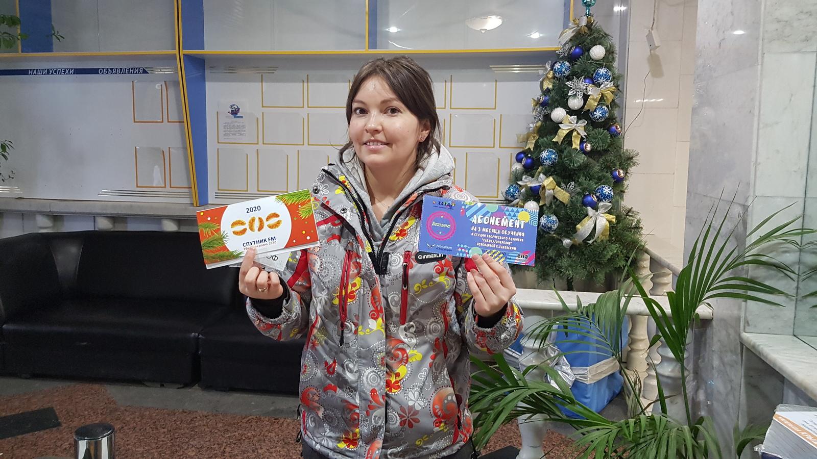 Ольга Шуршина слушает Спутник ФМ!