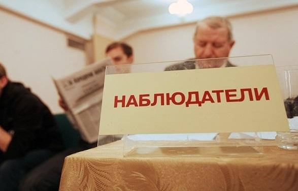 Наблюдатели отметили позитивные изменения в ходе выборов