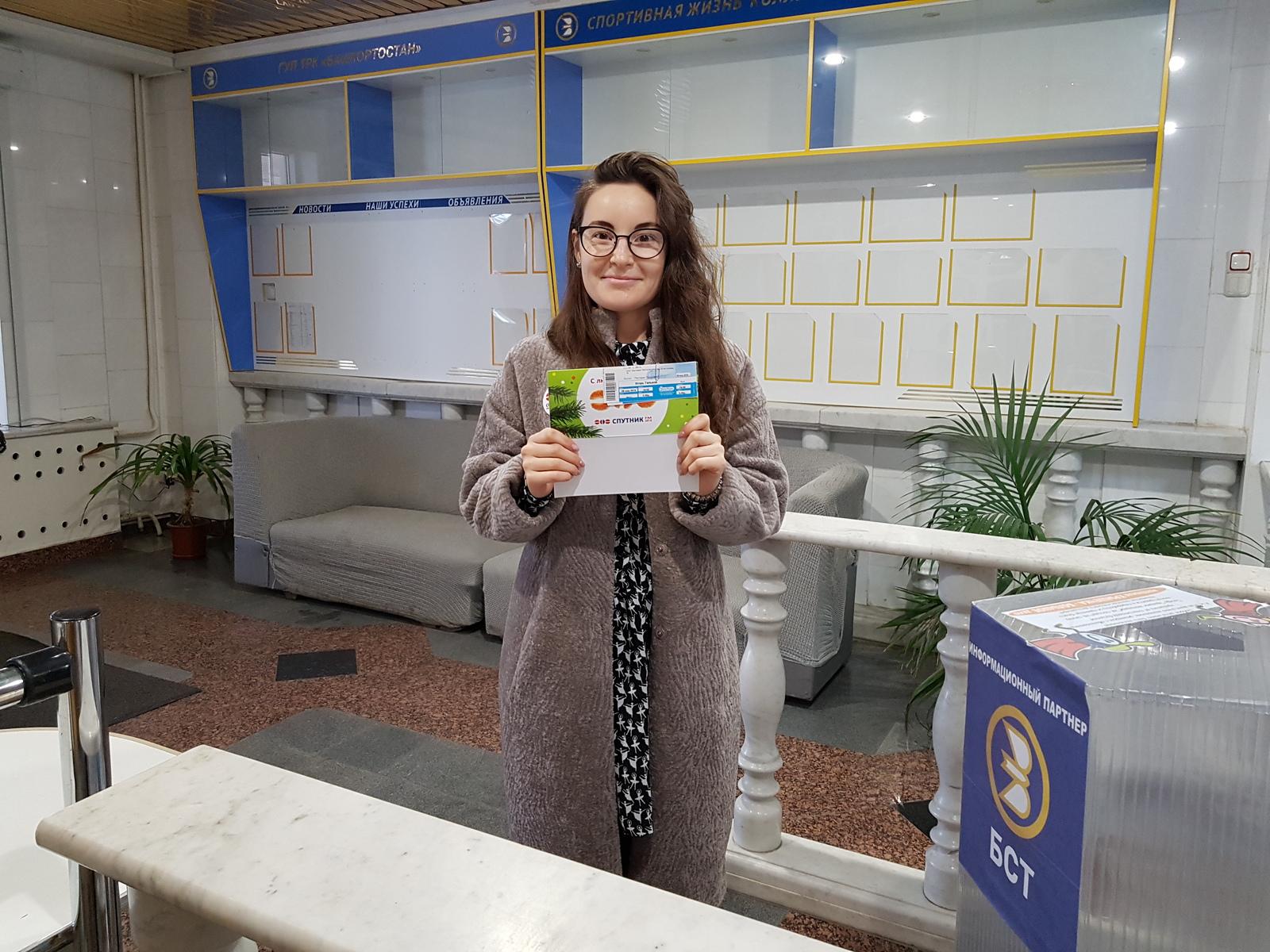 Руфина Салимова слушает Спутник ФМ