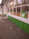 Фото №2 - Мусорную кучу возле магазина рядом с Горсоветом убрали после обращения жителей